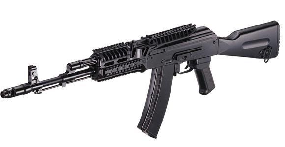 Piastrina Attacco Slitta per AK 74 Full Metal